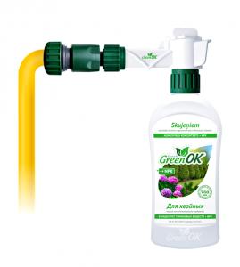 GreenOK smidzinātājs